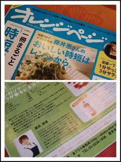 IMG_20150717_2.jpg